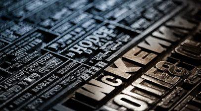 brand-hero-visual-typeface